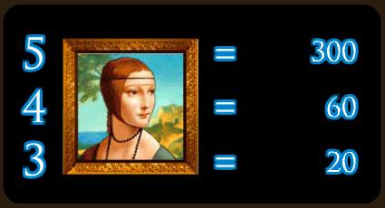 DaVinci Slot   simbolo 4